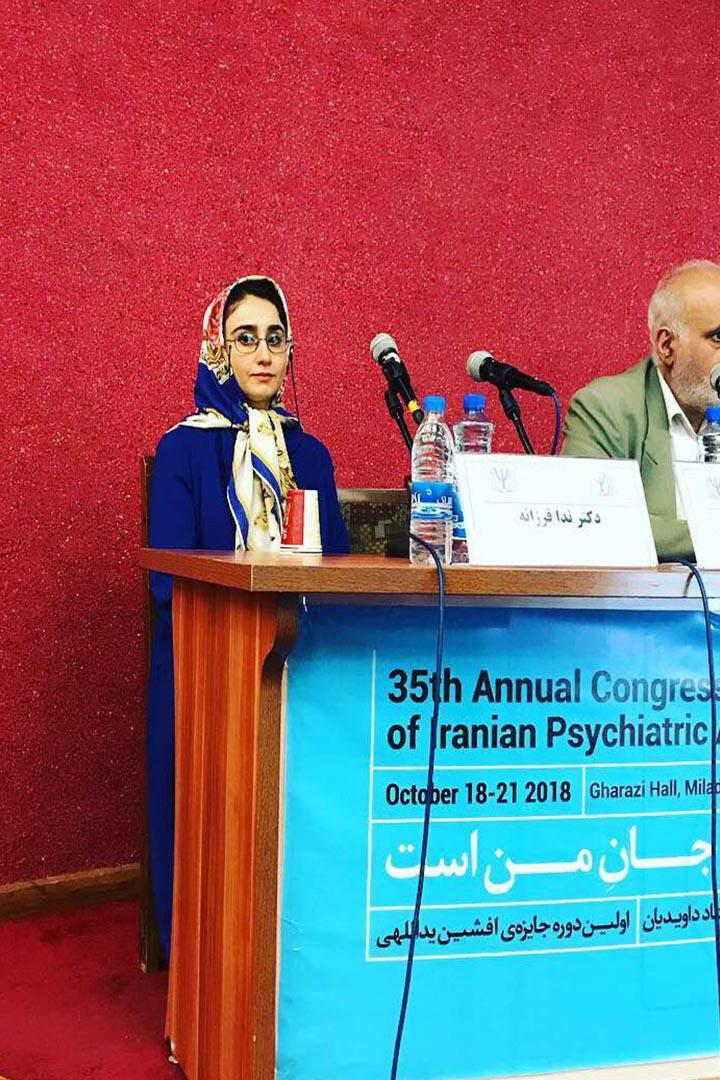سخنرانی در انجمن روانپزشکان ایران