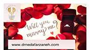 مشاوره قبل از ازدواج کاربردی