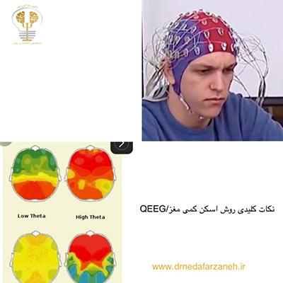 روانپزشک ونک