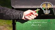 درمان شناختی رفتاری ترک سیگار